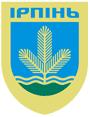 Герб міста Ірпінь