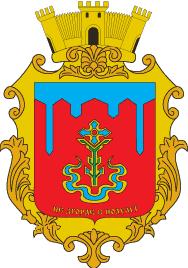 Герб міста Користень