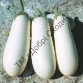 Найсмачніший гібрид білого баклажану без гіркоти.