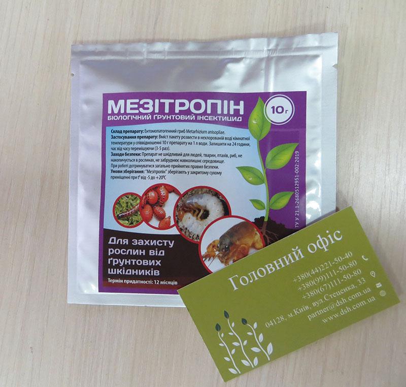 Мезітропін використовується для захисту рослин від ґрунтових шкідників