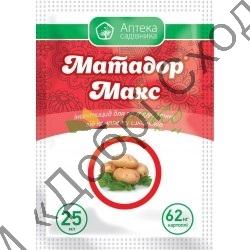 Матадор Макс