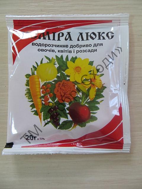 Цветов, купить кемира весенняя для кустов и цветов