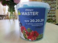 Комплексне мінеральне добриво  Мастер (Master) з мікроелементами і хелатами використавується на стадії активного росту рослин.