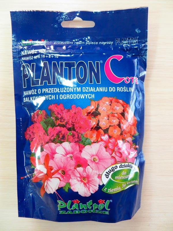 Універсальне гранульоване добриво Плантон (PLANTON®) Cote тривалої дії для балконних та садових квітів