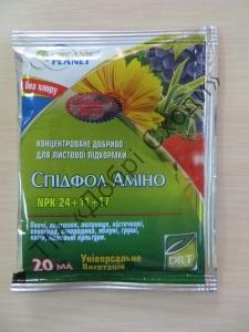 Стимулятор росту рослини Спідфол Аміно, вегетація