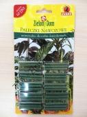 Добрива-палички універсальні Зелений дім (Zielony Dom) тривалої дії для кімнатних та балконних рослин