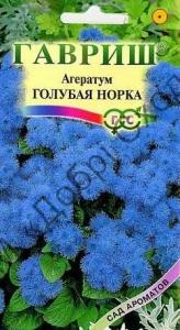Агератум Голубая норка 0,1 г