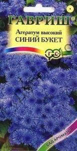 Агератум Синій букет 0,1 г
