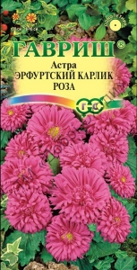 Астра Эрф. карлик Роза 0,3 г