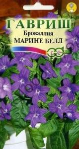 Броваллія Маріне Белл 3 шт