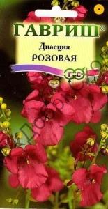 Диасция рожева 0,01 г