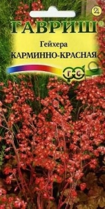 Гейхера Кармінно-красна 0,01 г