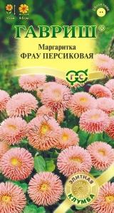 Маргаритка Фрау Персикова 5 шт, пробірка