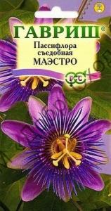 Пасифлора Маестро 5 шт