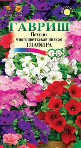 Петунія Глафіра багатоквіткова суміш 0,1 г