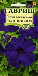 Петунія Канон Темно-синя F1 10 шт пробірка