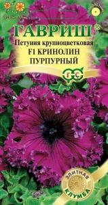 Петунія Кринолін пурпурний F1 5 шт пробірка