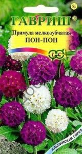 Примула Пон-пон,  0,03 г