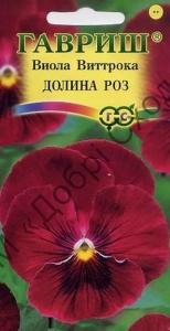 Віола Долина роз, Віттрока (Анютині глазки) 0,1 г