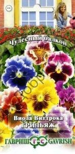 Віола Грильяж, Віттрока (Анютині глазки) 0,1 г