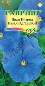 Віола Небо над Ельбой, Віттрока (Анютині глазки) 0,1 г