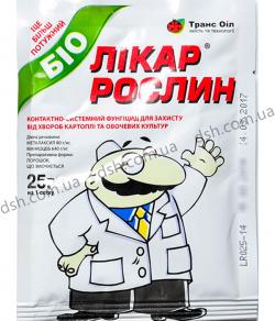 Лікар рослин з.п.