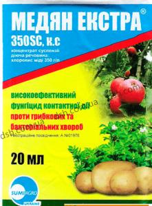 Медян Екстра 350 SC к.с.