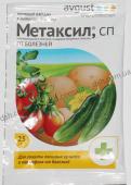 Двокомпонентний фунгіцид для боротьби з хворобами картоплі, томатів, огірків, винограду і цибулі.