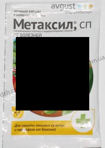 Метаксил з.п.