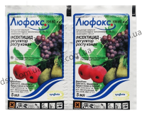 Ефективний інсектицид з широким спектором застосування для захисту плодових та виноградників від плодожерок і листокруток.