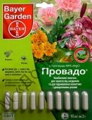 """Комбіновані інсектицидні палички, які захищають декоративні рослини від шкідників та забезпечують їх основними поживними речовинами.   """" Добрі Сходи"""""""