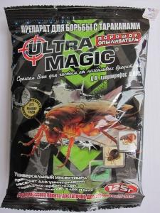 Ультра Магик  порошок 125 г