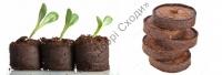 Високоякісна торф'яна таблетка для пророщування насіння, вкорінення живців, виробництва Данія