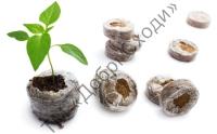 Торфяна таблетка для  вирощування розсади з насіння будь-яких рослин